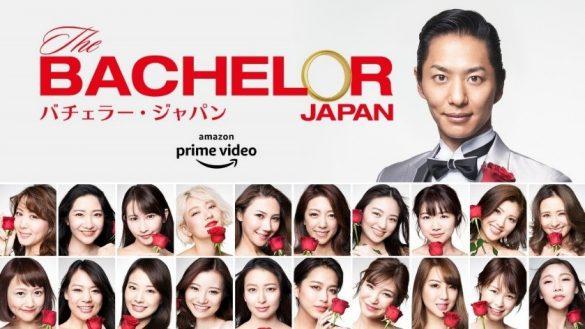 「バチェラー・ジャパン」シーズン3