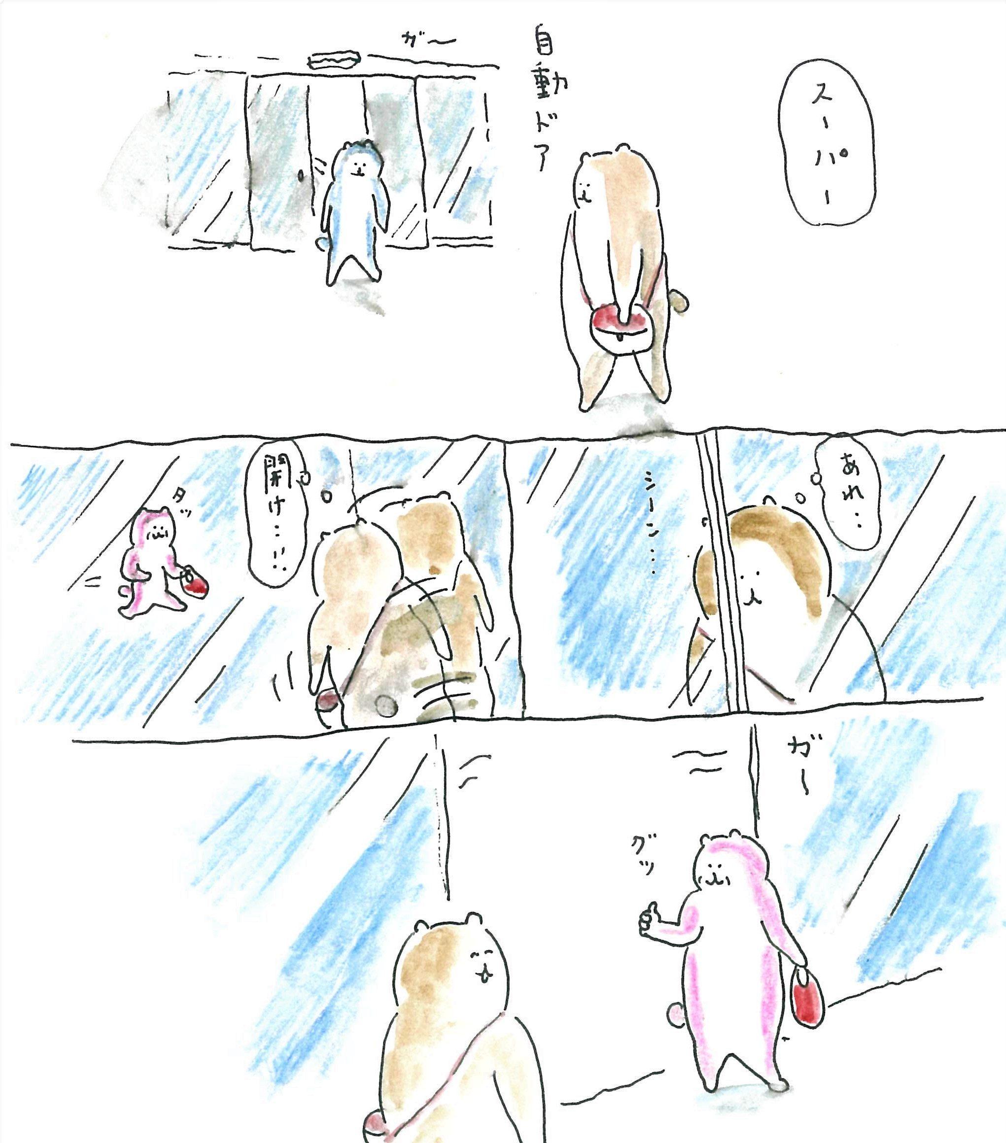 ぶぶちよ絵日記1-2