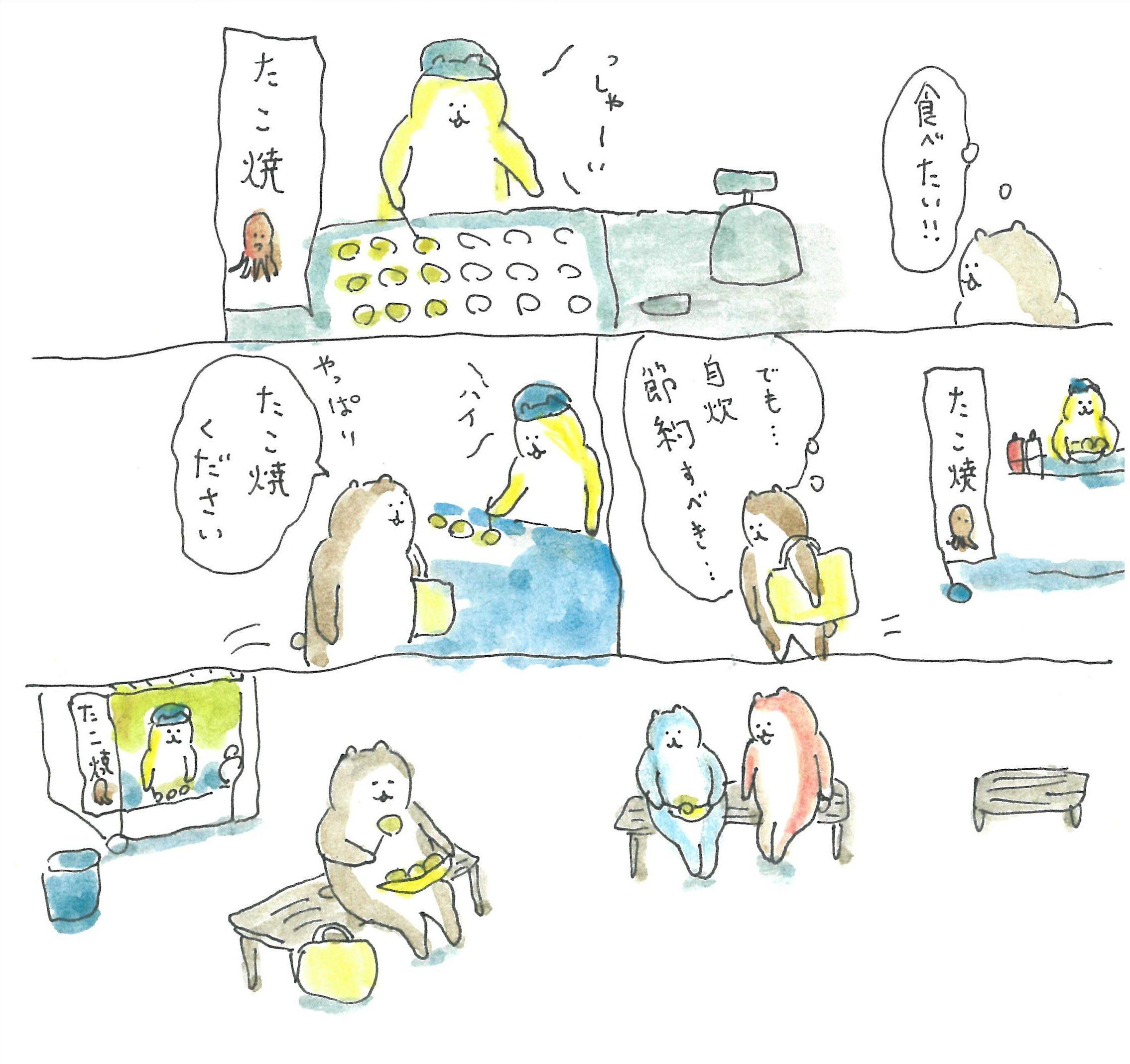 ぶぶちよ絵日記2-1