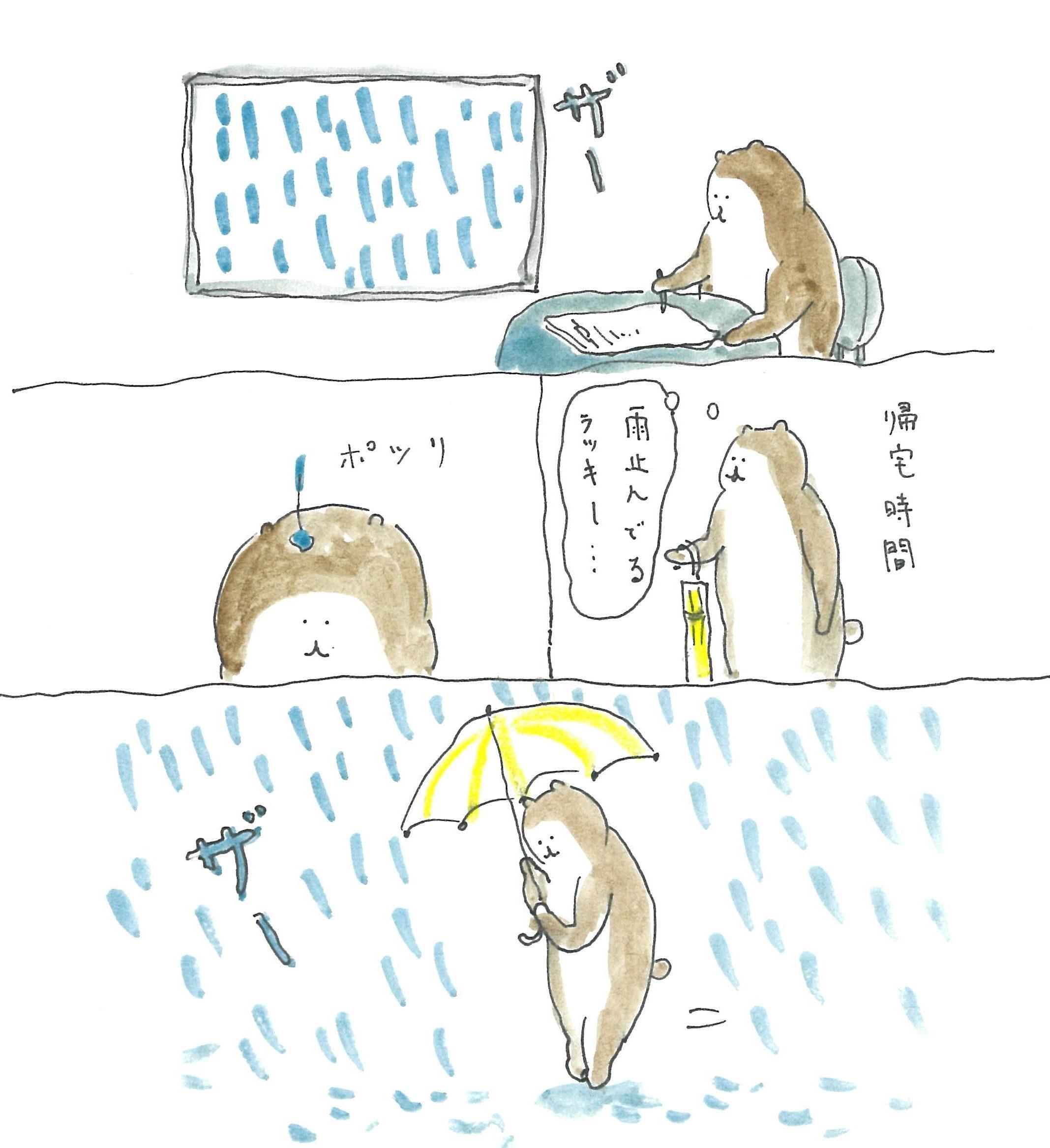 ぶぶちよ絵日記1-4