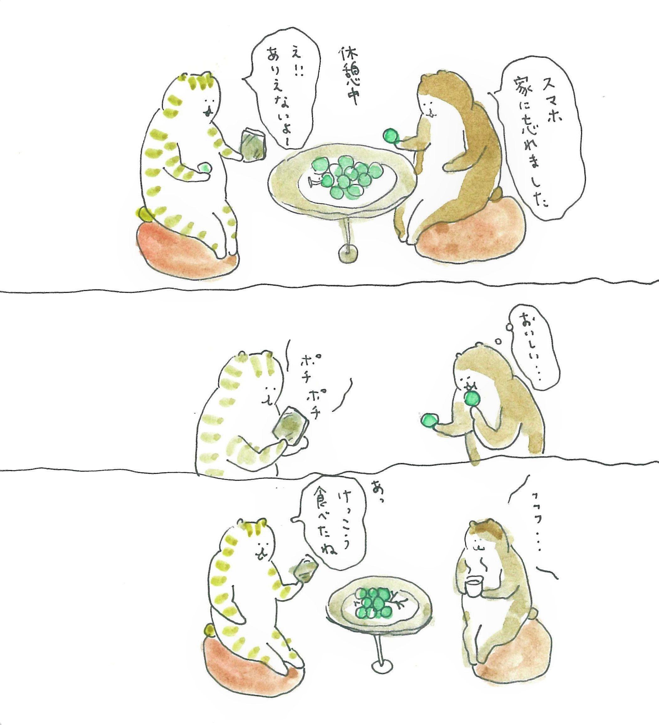 ぶぶちよ絵日記1-3