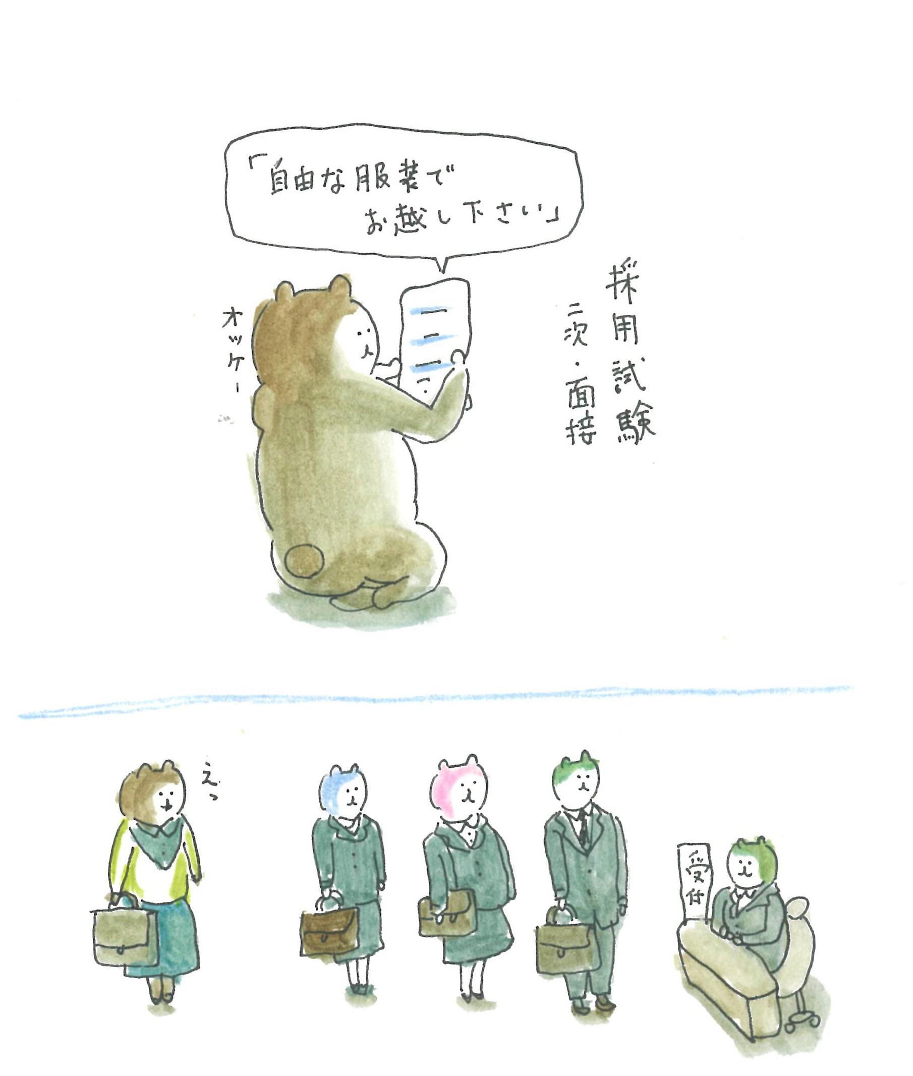 ぶぶちよ絵日記2-3