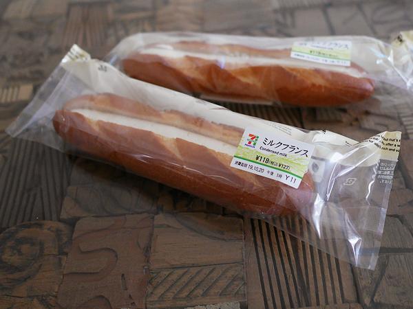 コンビニの「ミルクフランス」で作るフルーツサンドがキレイで美味しすぎる