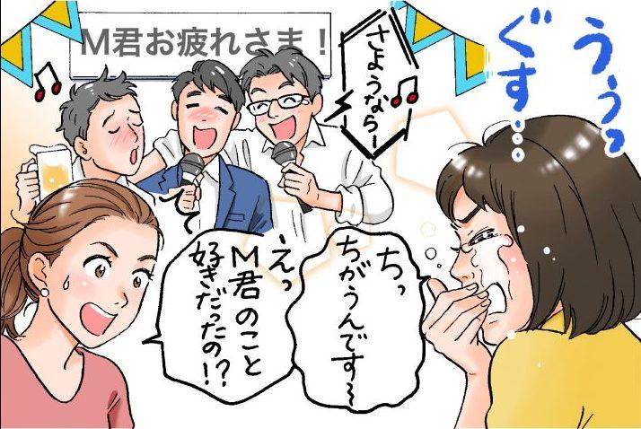 出棺BGM カラオケ 号泣 送別会