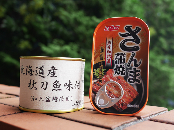 さんま缶 秋刀魚