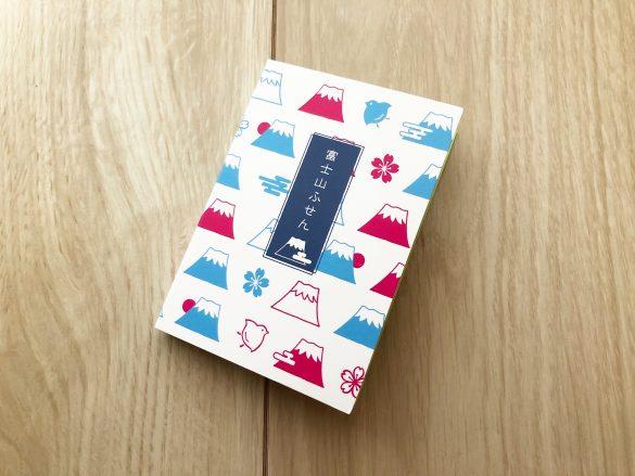 会社で使えるセリアグッズが可愛くて優秀 「富士山ふせん」100円