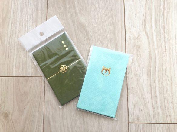 会社で使えるセリアグッズが可愛くて優秀 「ポチ袋」各100円