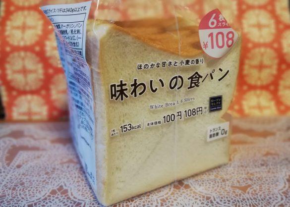 コジット「スチームトーストメーカー」1000円