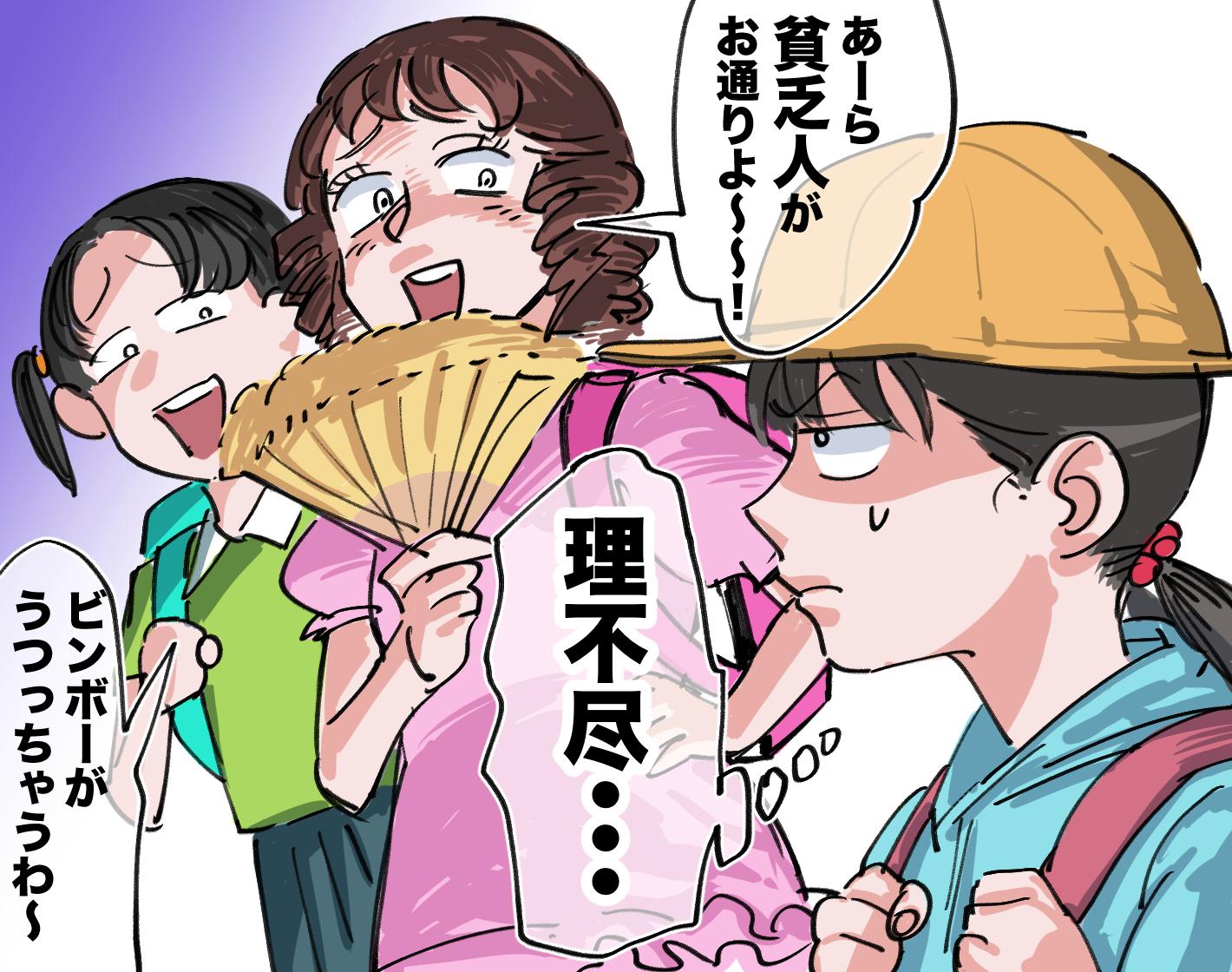 東京 高級住宅街 住まいカースト
