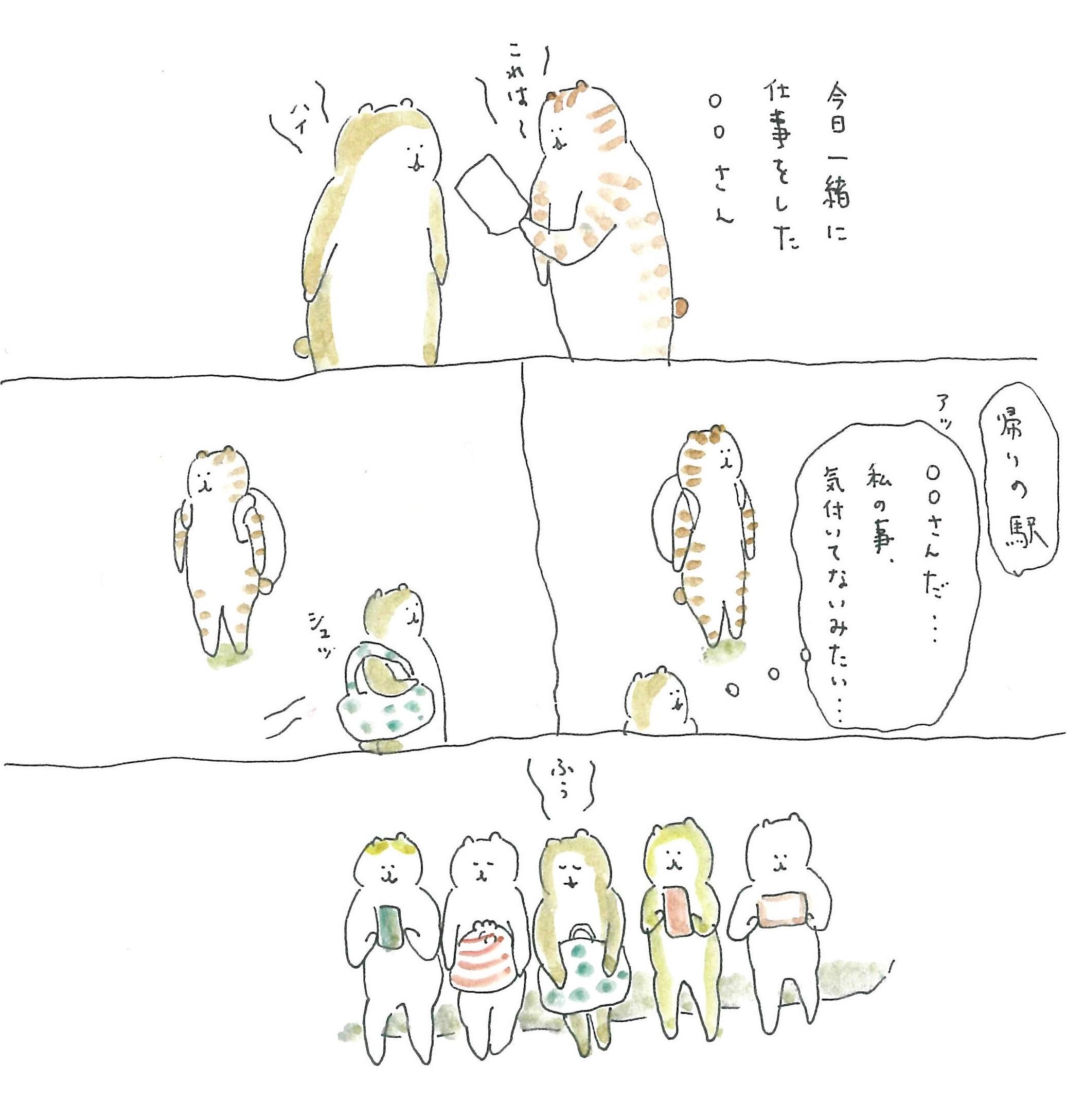 ぶぶちよ絵日記6-2