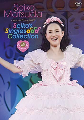 『Pre 40th Anniversary Seiko Matsuda Concert Tour 2019 Seiko's Singles Collection』(ユニバーサルミュージック)