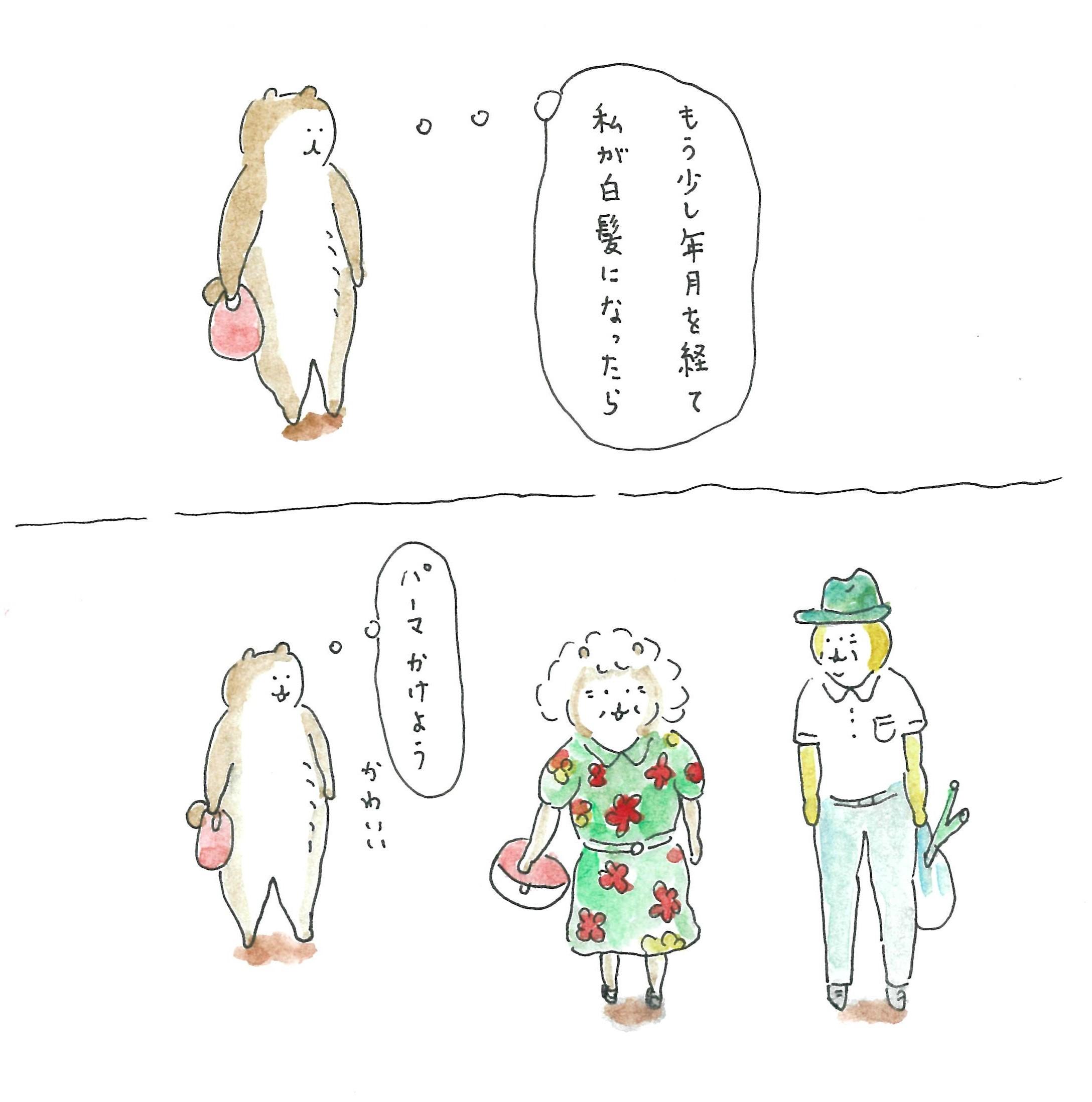 ぶぶちよ絵日記9-3