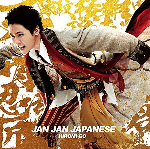 郷ひろみ「Jan Jan Japanese」SMR