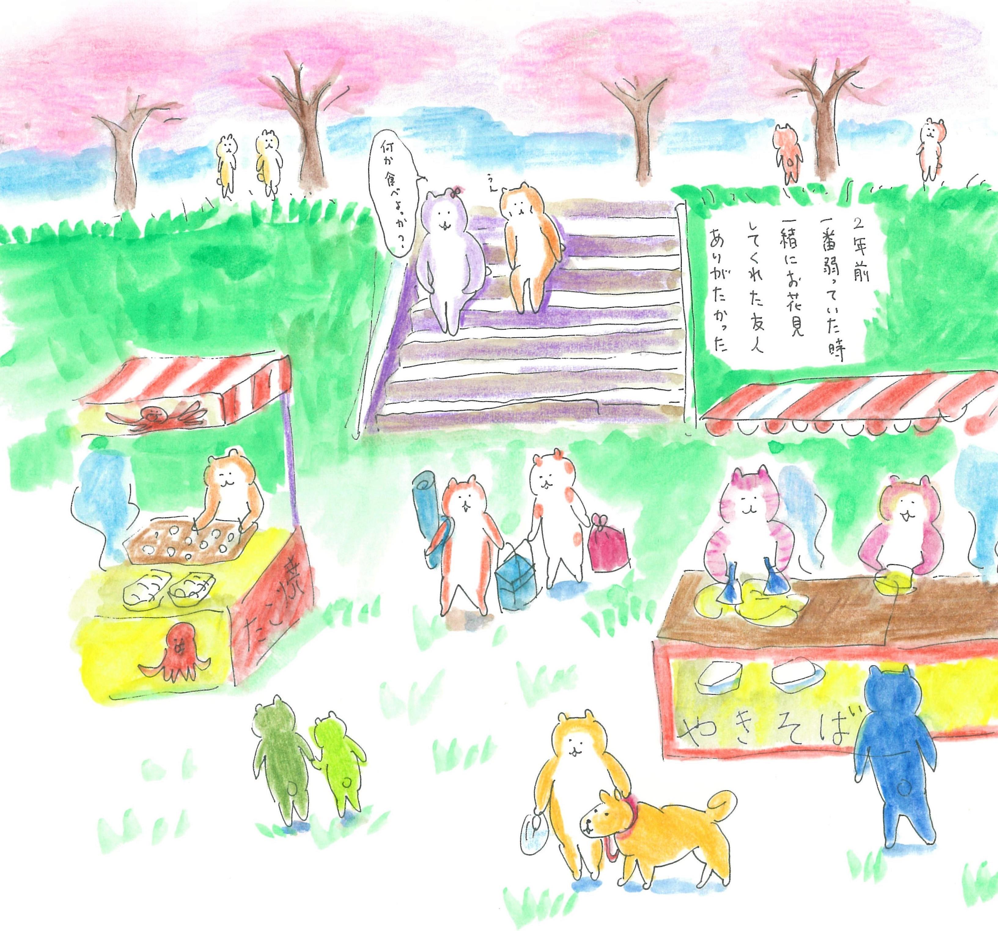 ぶぶちよ絵日記6-3
