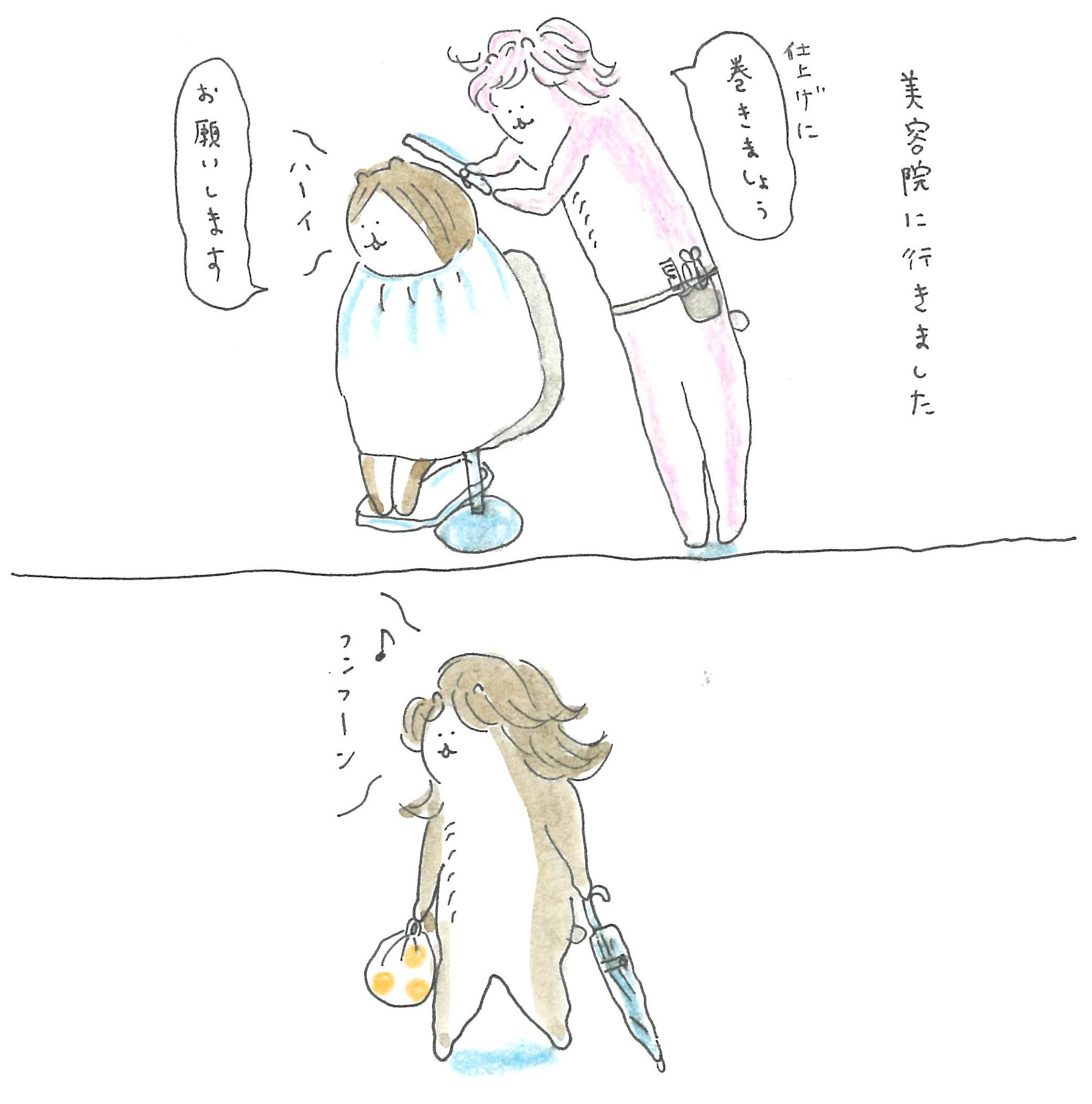 ぶぶちよ絵日記5-1
