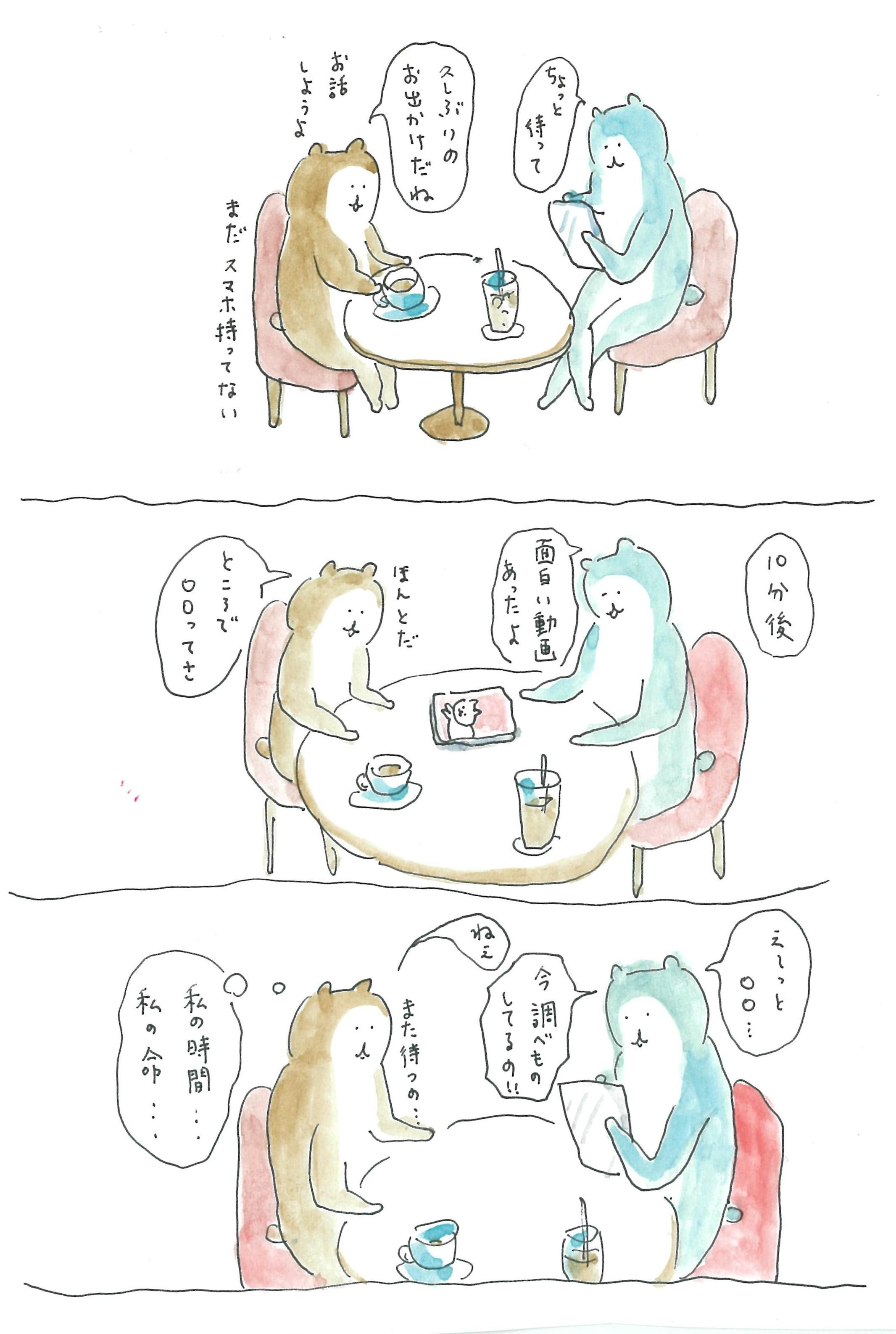 ぶぶちよ絵日記10-2