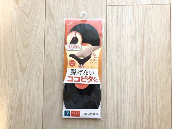 岡本【脱げないココピタ HEATフットカバー 深履きタイプ】