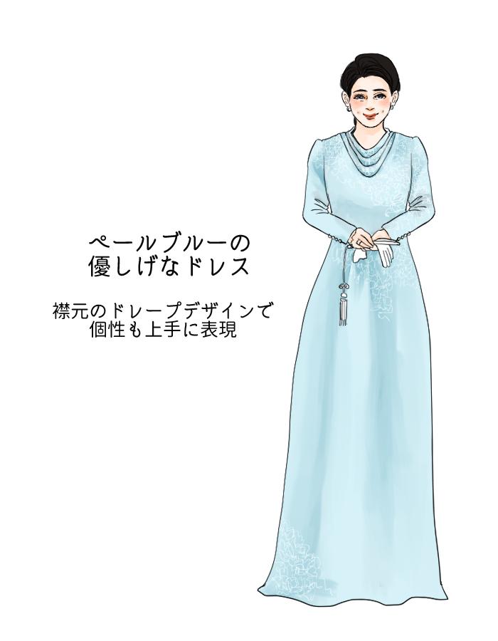 最近では控えめで優しい色合いのドレス