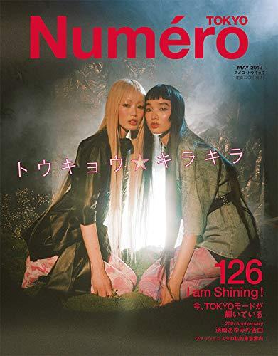 『Numero TOKYO』 2019年05月号