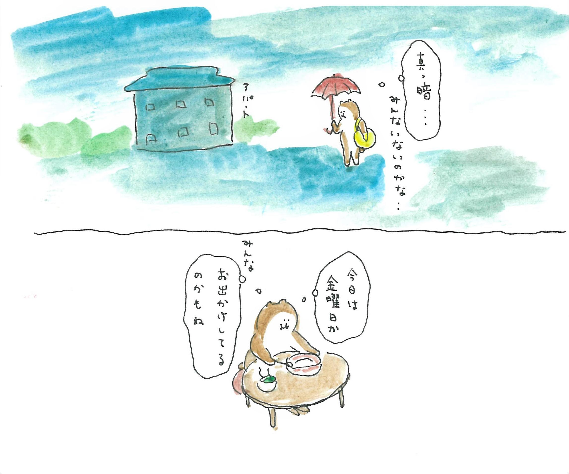 ぶぶちよ絵日記12-1