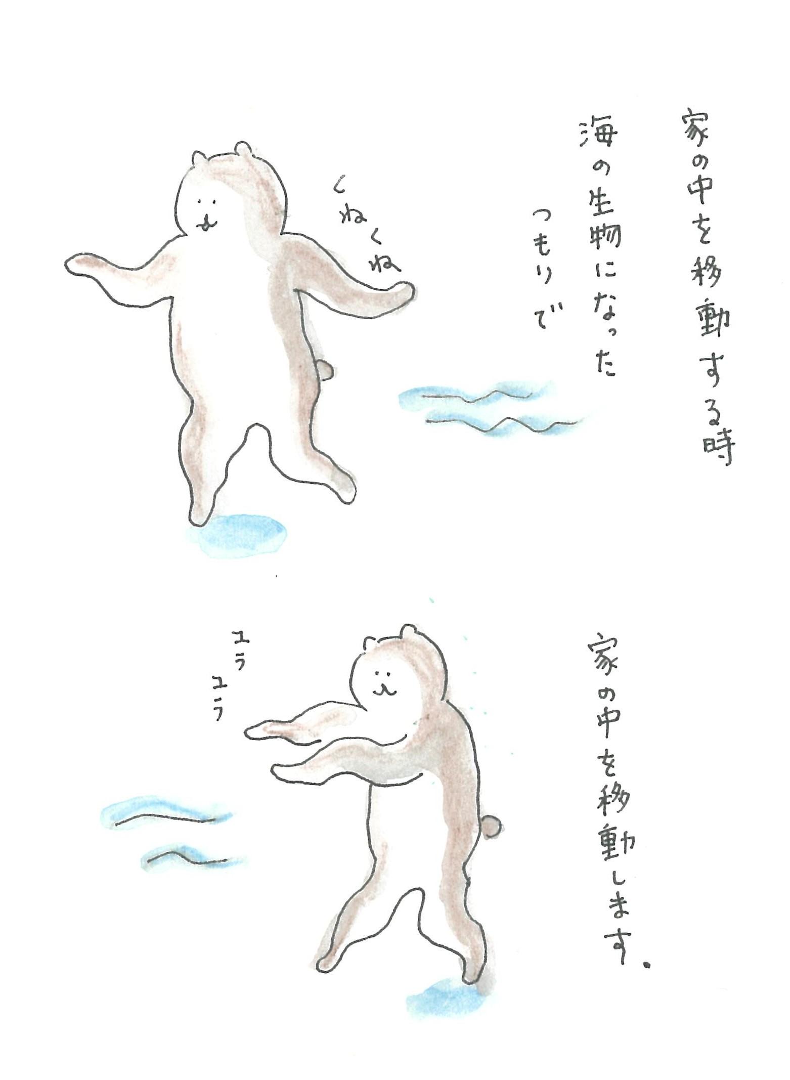 ぶぶちよ絵日記6-4