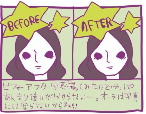 小顔画像4