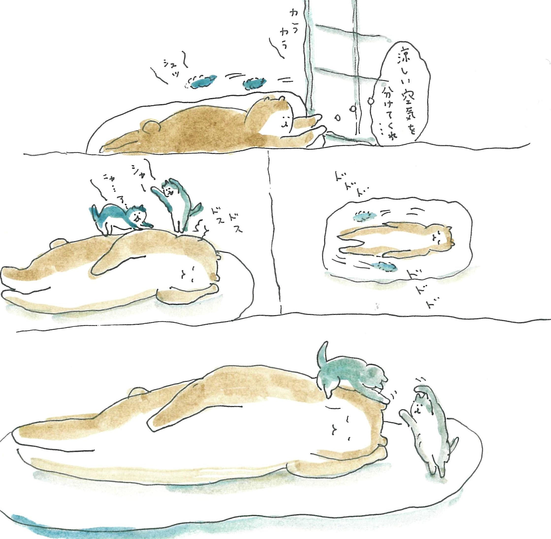 ぶぶちよ絵日記6-1