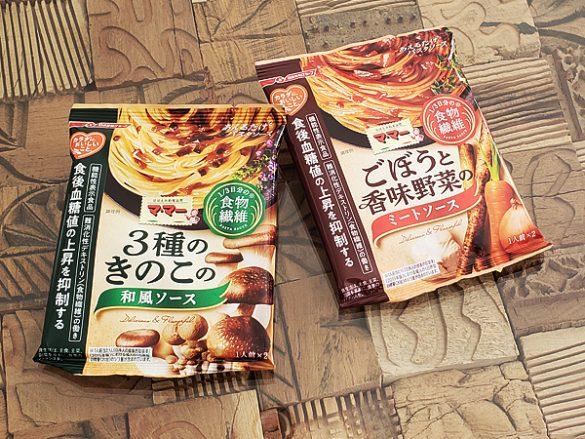 """左:マ・マー """"カラダに、おいしいこと。""""1/3日分の食物繊維 3種のきのこの和風ソース(日清製粉グループ) 右:マ・マー """"カラダに、おいしいこと。""""1/3日分の食物繊維 ごぼうと香味野菜のミートソース(同上)"""