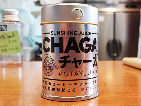 スーパーフード 抗酸化力 チャーガ