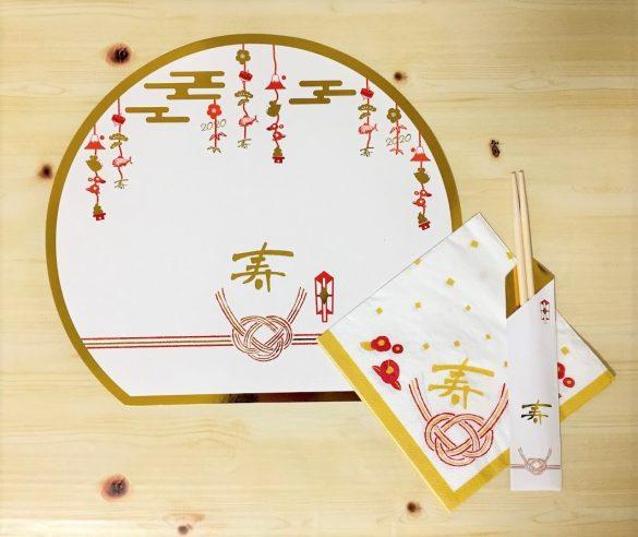 3COINS「お正月お食事セット」300円