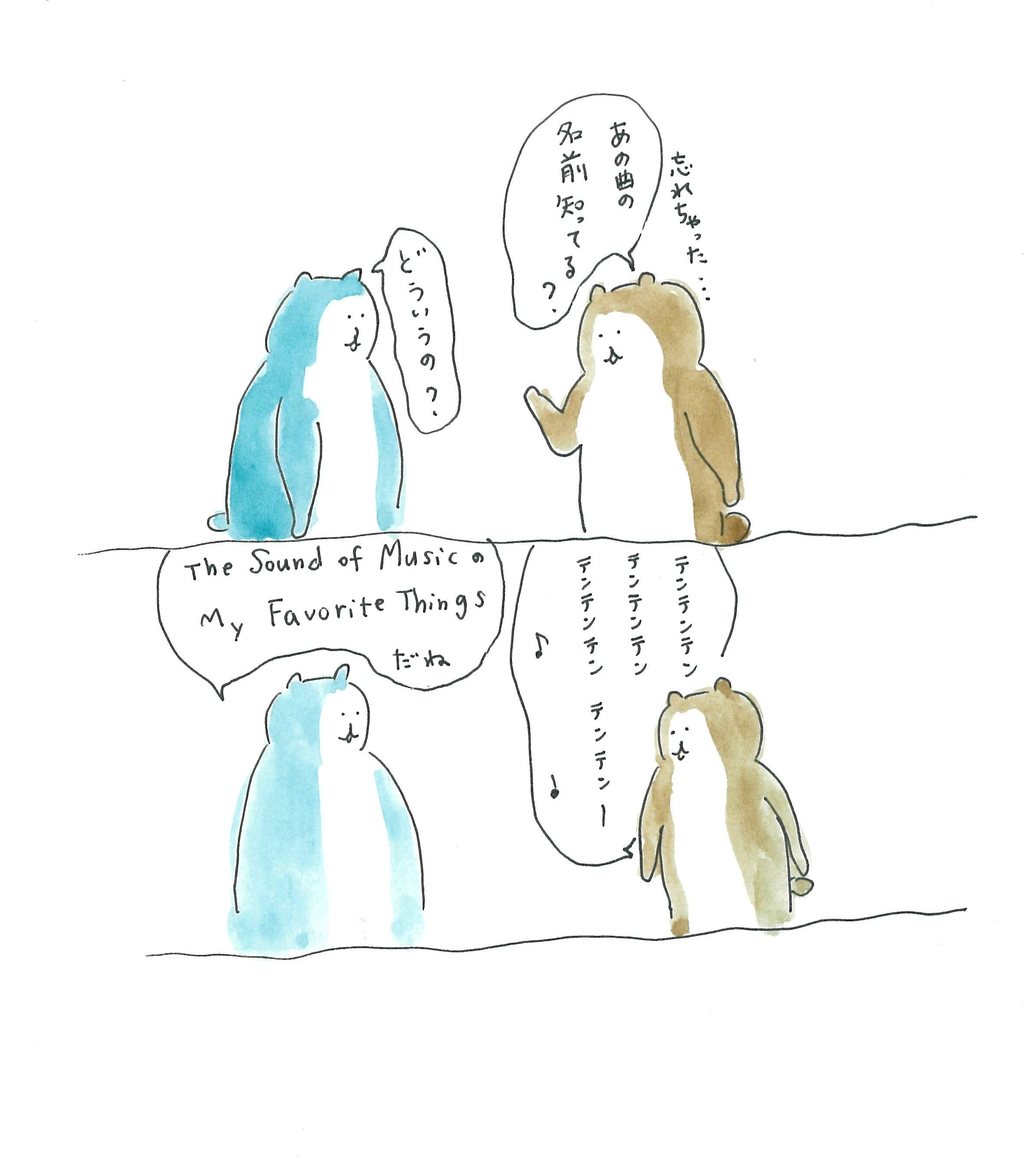 ぶぶちよ絵日記15-3