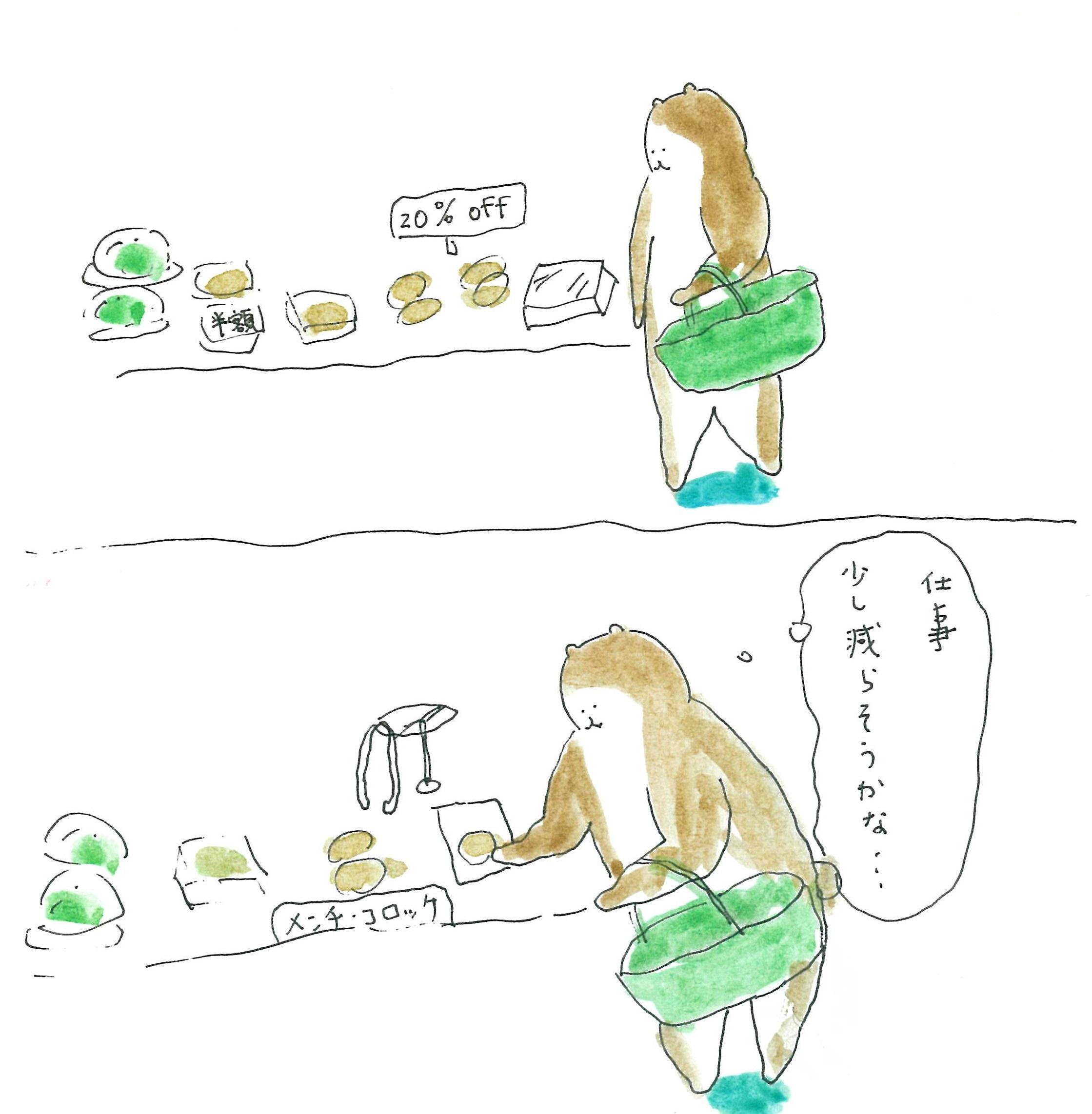 ぶぶちよ絵日記15-2