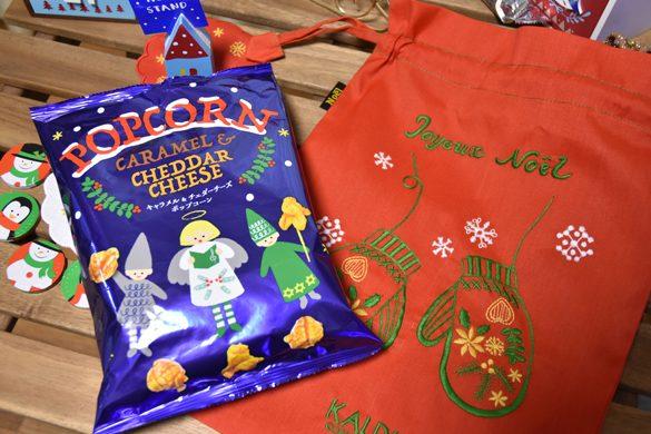 カルディオリジナル クリスマス刺繍ノエルバッグ 赤