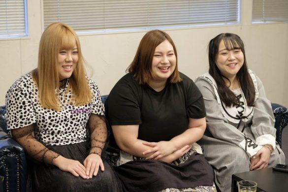 肥満落下系堕天使「びっくえんじぇる」大橋ミチ子、多田えり、橋本一愛