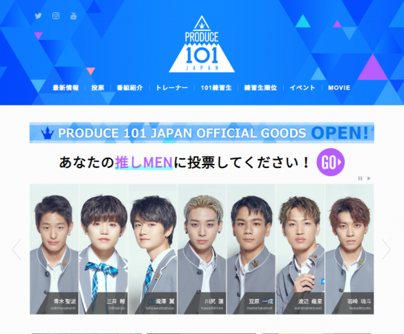 PRODUCE 101 JAPAN OFFICIAL SITE