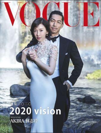 『VOGUE Taiwan』12月号 A版