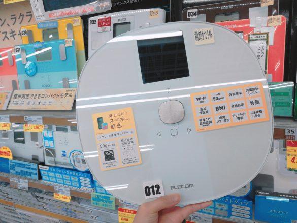 エレコム【エクリア HSC-WFS01】6,110円