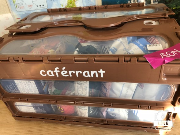 2019年にもちこさんが購入した「カフェランテ」の福袋