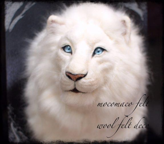 @MocomacoFさんの羊毛フェルト作品 「ホワイトライオン」