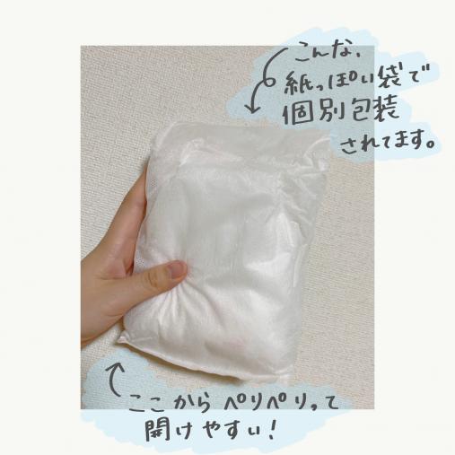 ユニ・チャーム「ソフィ 超熟睡ショーツ」5枚入り 税込534円