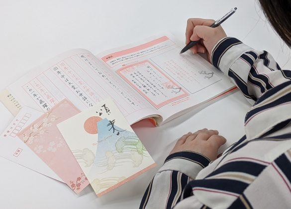 『誰でも一瞬で字がうまくなる大人のペン字練習帳』で練習中