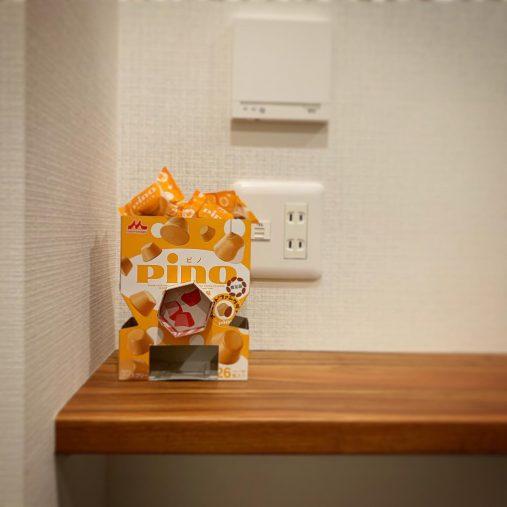 「ピノ ショートケーキアソート(ピノガチャパッケージ)」「ピノ チョコアソート(ピノガチャパッケージ)」 限定の「まるごとアーモンド味」