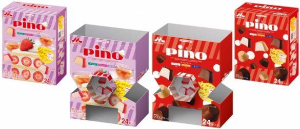 「ピノ ショートケーキアソート(ピノガチャパッケージ)」「ピノ チョコアソート(ピノガチャパッケージ)」