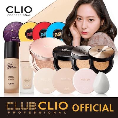 CLIO「キルカバー コンシルクッション」