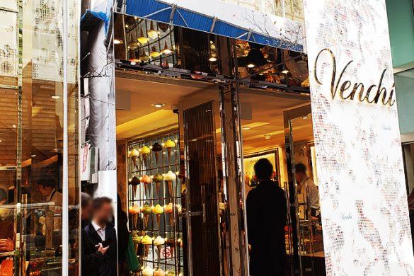 イタリアの老舗チョコレート・ジェラート専門店「Venchi(ヴェンキ)」(東京都・銀座)