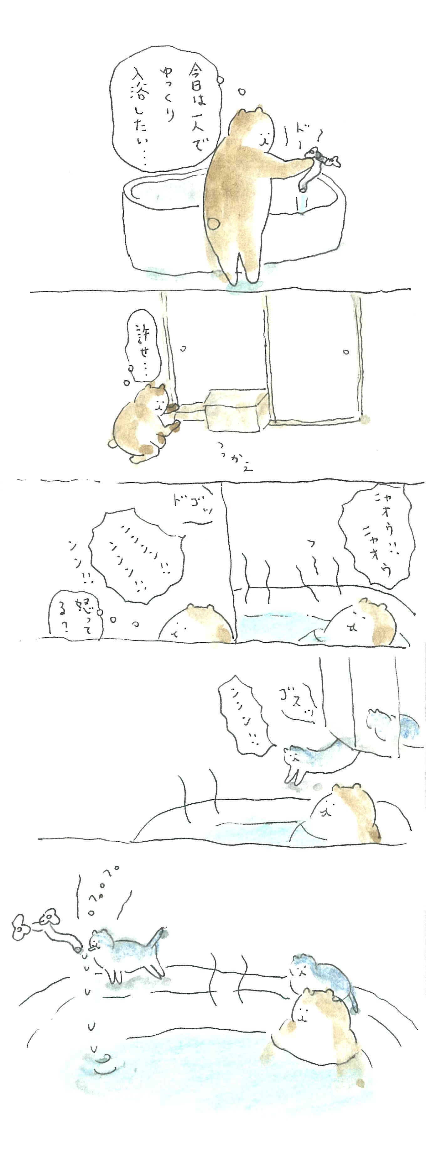 ぶぶちよ1-3