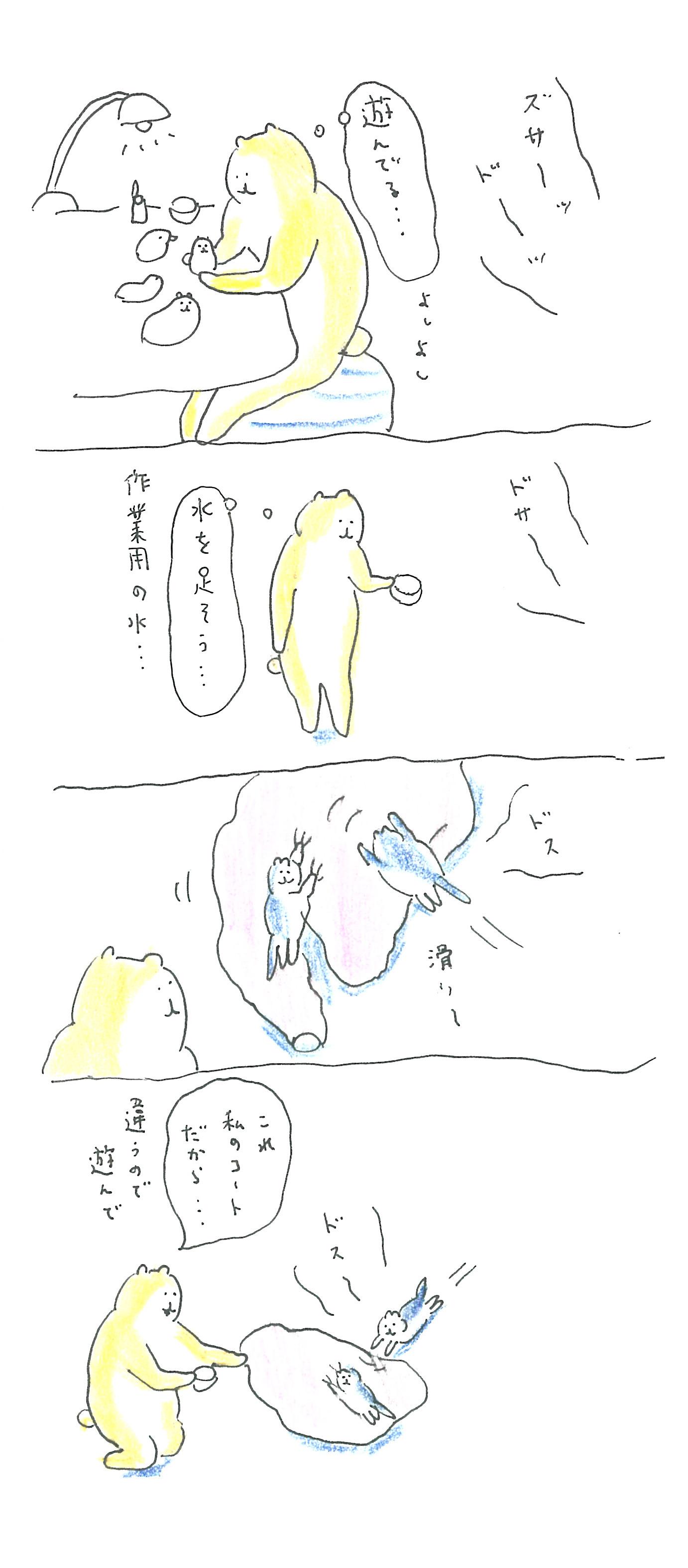 ぶぶちよ3-2