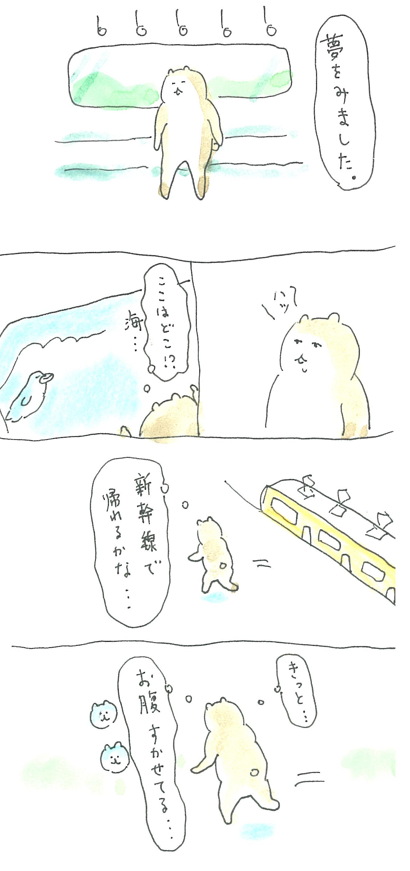 ぶぶちよ4-1