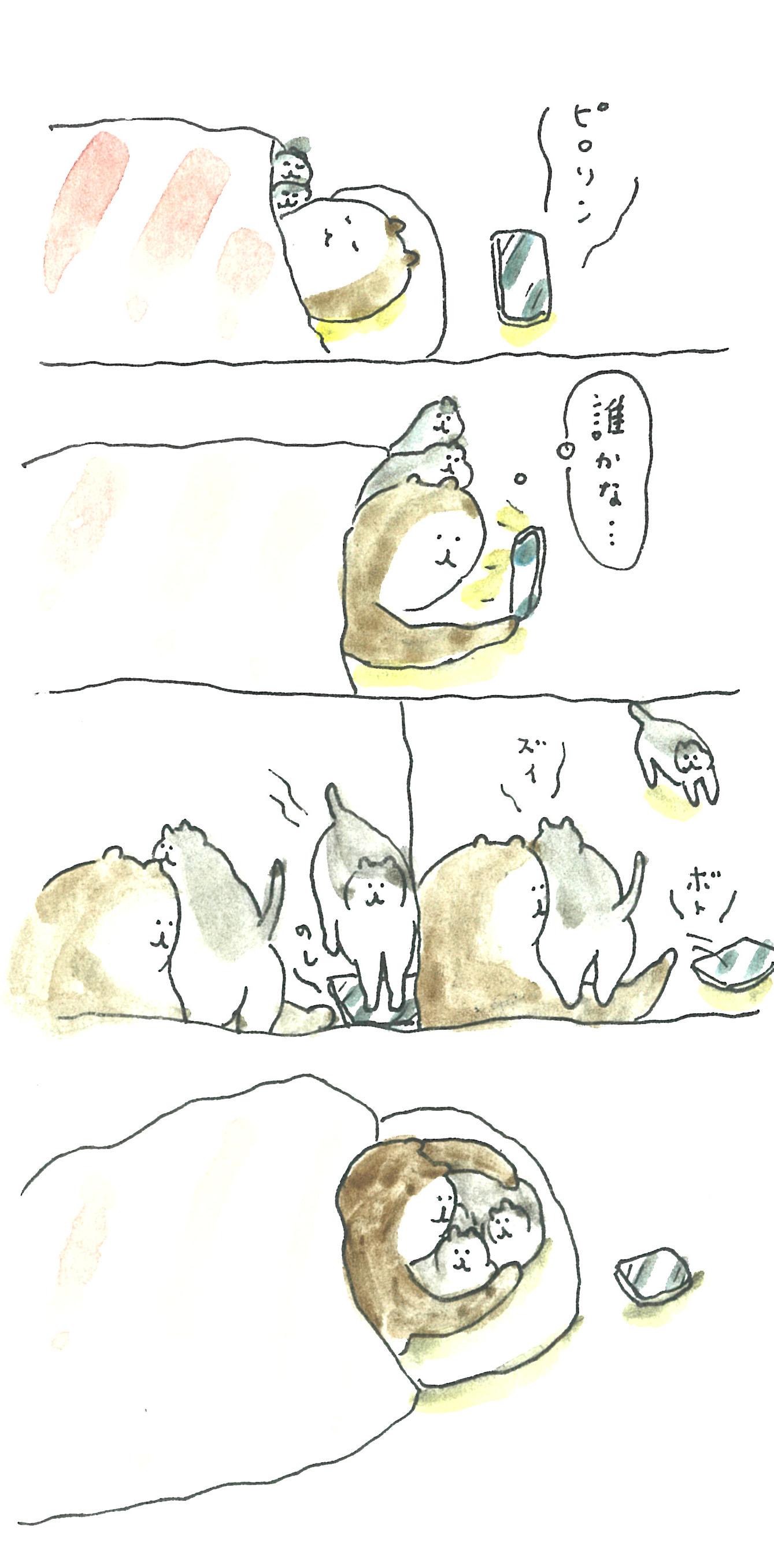 ぶぶちよ3-3