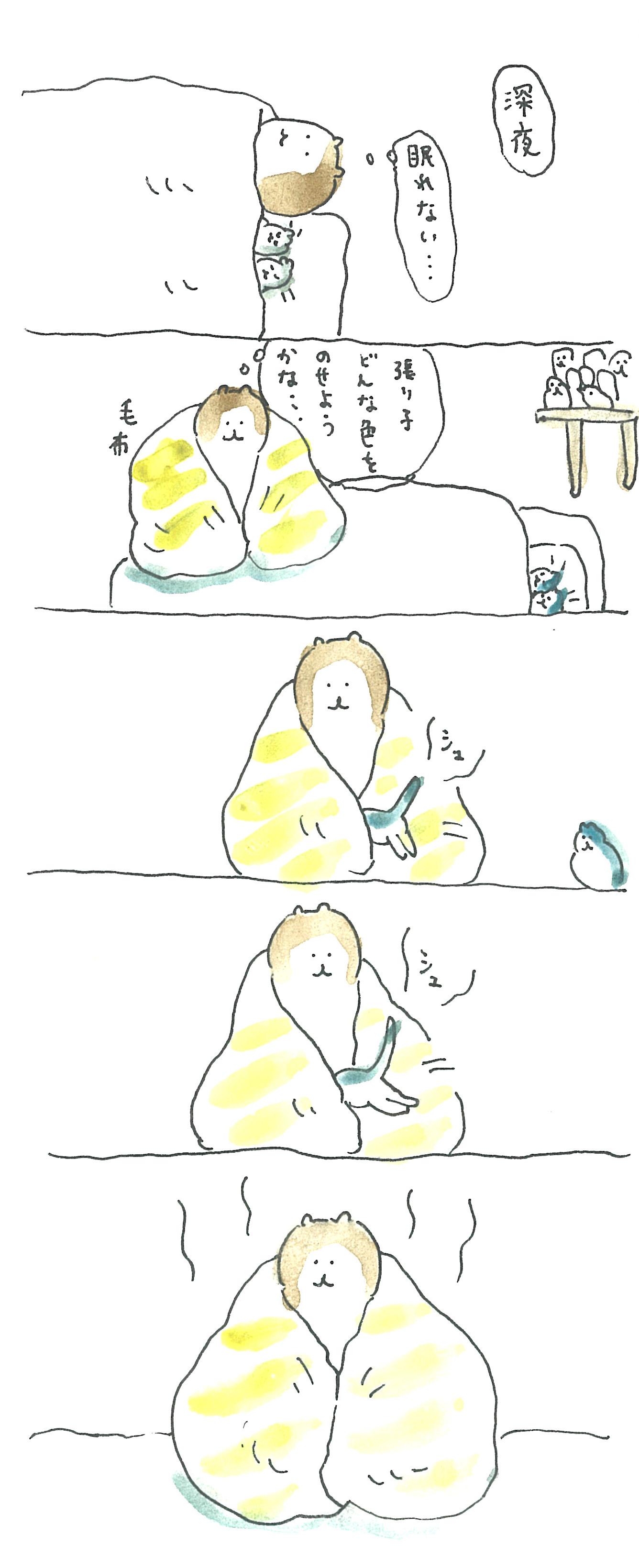 ぶぶちよ1-2